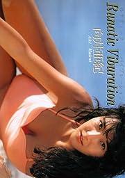レジェンドゴールド Runatic Viburation 向井亜紀 [DVD]