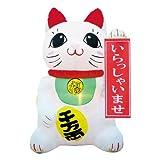 【正月エアブロウ】招き猫・ムービング  / お楽しみグッズ(紙風船)付きセット [おもちゃ&ホビー]