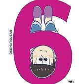 おそ松さん DVD 第六松