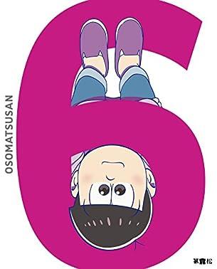 【Amazon.co.jp限定】おそ松さん 第六松 (オリジナル缶バッチ)(全巻購入特典:「描き下ろし【パジャ松さん】絵柄「松のれん」引換シリアルコード付) [Blu-ray]