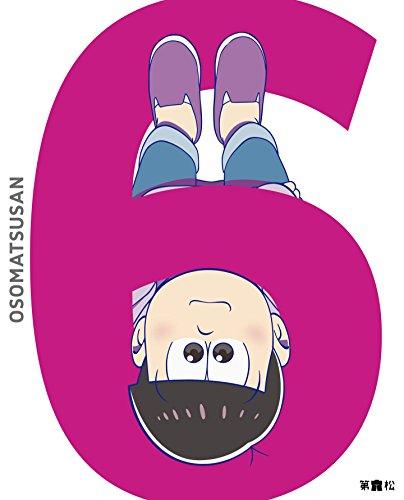 おそ松さん 第六松 [DVD]