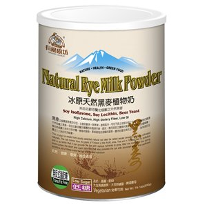 Natural Rye Milk Powder