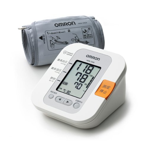Omron HEM-7200 Blood Pressure Monitor...