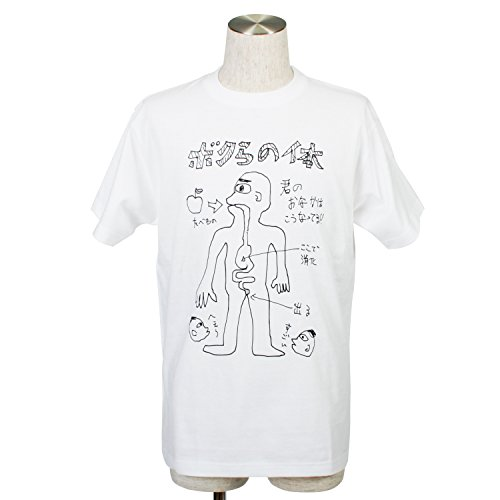 JET☆DAISUKE Tシャツ白B (L)