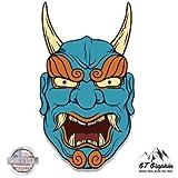 Japanese Mask - 3