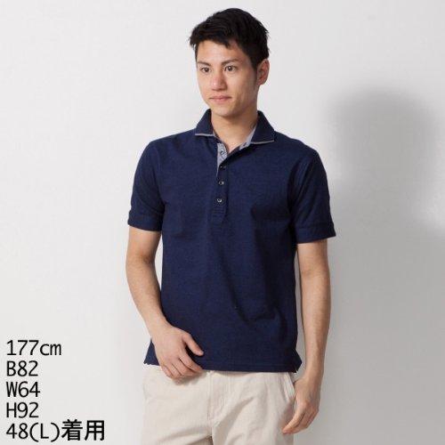 MKオム(MK homme) 【アウトレット】ポロシャツ(イズミールコットン2枚衿ポロ)【大きいサイズあります】【ネイビー/46(M)】