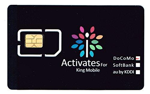Blue Sea Kingmobile iPhone5S/5C/6/6Plus/6S/6S plus専用 NaNoSIMサイズアクティベートカード ドコモ専用 6048