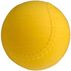 Buy ATEC Perforated Practice Softballs Dozen Pack (Optic Yellow) by Atec