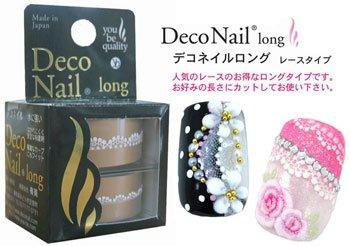 DecoNail デコネイルロング DLー01W