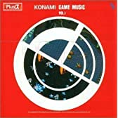 コナミ・ゲーム・ミュージック1