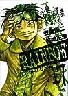 RAINBOW -二舎六房の七人- 第17巻 2007年06月05日発売