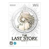 任天堂 Wii THE LAST STORY (ラストストーリー)