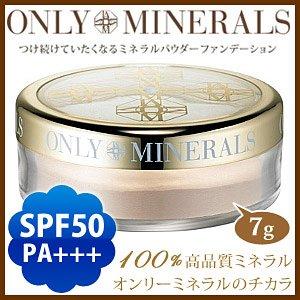 オンリーミネラル ファンデーション SPF50 7g 1個 オークル