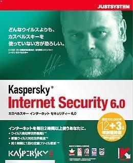 Kaspersky Internet Security 6.0 12+3ヶ月 特別優待版