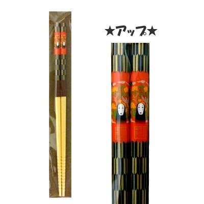 Sen to Chihiro no kamikakushi bamboo safety chopsticks (21.0 cm) / ANT4