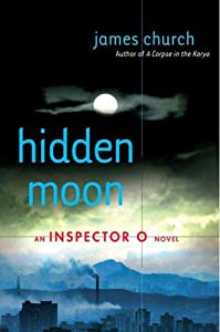 "Cover of ""Hidden Moon: An Inspector O Nov..."