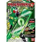 仮面ライダーW サウンドガイアメモリR (単品) サイクロンメモリ