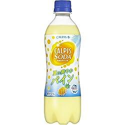 カルピスソーダ 夏の爽やかパイン 500ml×24本