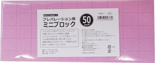 B.N.プレパレーション用 ミニブロック 50P