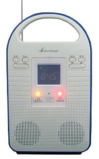 Sound Scape 緊急警報信号検出機能付きAM/FMラジオ ホワイト SS-301