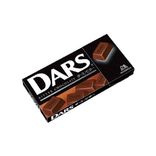 DARS ダースビターチョコレート【森永製菓】10個
