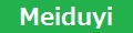 Meiduyi「タブレット・スマートフォン専門店・平日15時までご注文・国内より即日発送」
