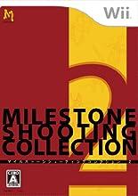 マイルストーン シューティングコレクション2