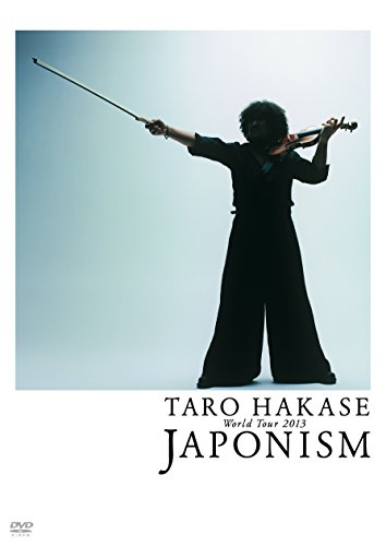 TARO HAKASE World Tour 2013 JAPONISM [DVD]
