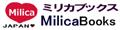 ミリカブックス ☆やっぱり安心日本の店★