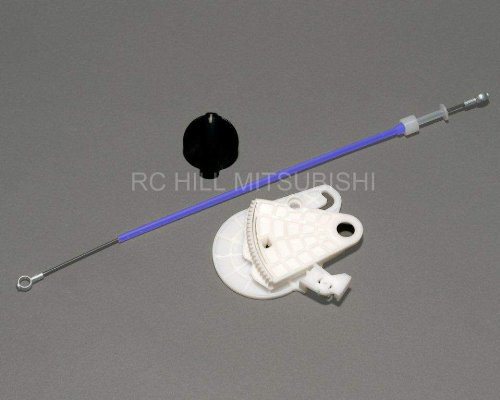 2003-2007-genuine-mitsubishi-lancer-heater-air-control-link-blend-door-repair-complete-kit-includes-