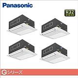 パナソニック(Panasonic) 業務用エアコン6.0馬力相当 1方向天井カセット(同時ダブルツイン)(標準)三相200V  ワイヤードリモコンPA-SP160DM5GVN Gシリーズ[]取付工事全国可