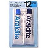 アラルダイトスタンダード30gセット強力接着剤(ゆっくり硬化タイプ)