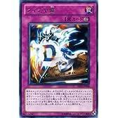 遊戯王カード ウィジャ盤 レア BE02-JP019