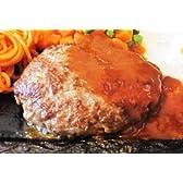 松阪牛 ハンバーグ 《手作り》 約120g×6枚(生)(冷凍) ハンバーグソース付 同梱はすべて冷凍発送