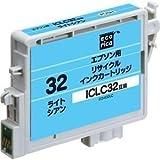 エコリカ リサイクルインクカートリッジ EPSON ICLC32互換インク ライトシアン ECI-E32LC