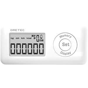 DRETEC(ドリテック) キシリウォーカー ガム型歩数計 3D加速度センサー搭載 消費カロリー表示 ミント H-231WT