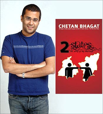 2 States : The Story of My Marriage Image