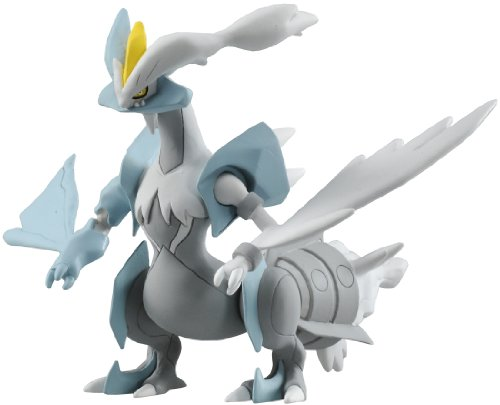 Pokemon Articulated White Kyurem Figure - 1