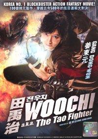 Woochi (a. k. a. The Tao Fighter)