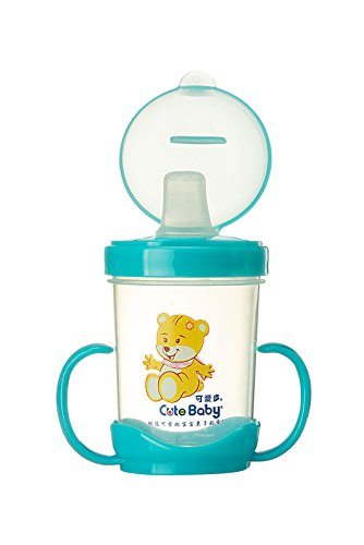 Abstract Baby / Toddler Sippy Drinking Cup with Silicon Spout (Blue) - 1