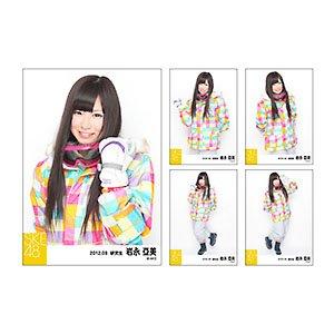 SKE48 月別生写真 「スノーボード」 【岩永 亞美】 5枚セット