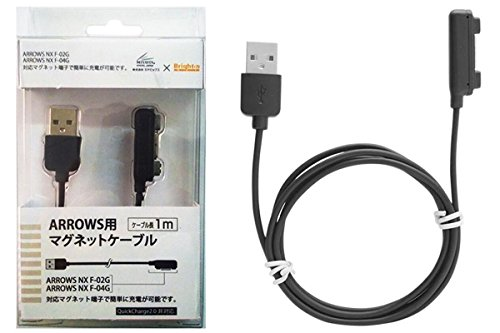 マグネット充電ケーブル for ARROWS NX F-02G/ARROWS NX F-04G マグネット MIYAMAGCF04G