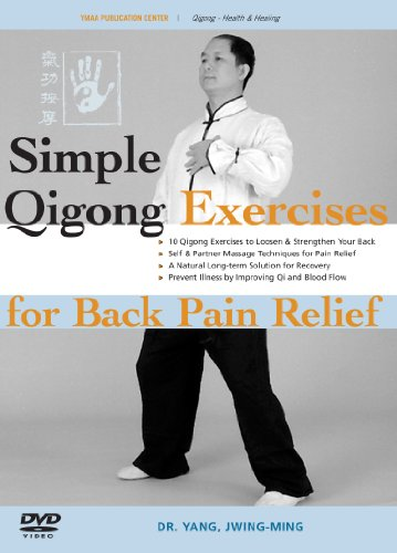 Details about Simple Qigong: Exercises for Back Pain Relief (DVD)