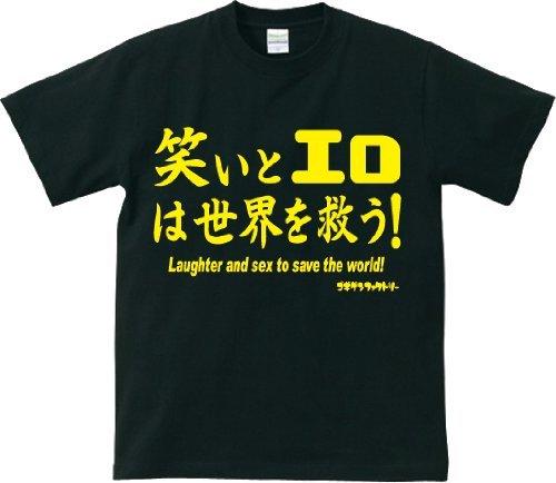 【エロ&笑いは】LOVE & PEACE おもしろメッセージTシャツ【世界を救う】 (Mサイズ, ブラック)