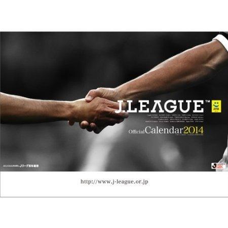 Jリーグエンタープライズ 2015 Jリーグ オフィシャルカレンダー 壁掛け