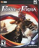 Prince of Persia - PC
