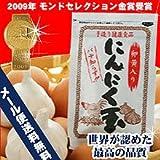 モンドセレクション金賞受賞!【送料無料】無添加・にんにく玉60粒入り(メール便対応)