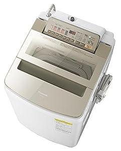 パナソニック 9.0kg 洗濯乾燥機 シャンパンPanasonic エコナビ ナノイー 即効泡洗浄 NA-FW90S3-N
