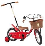 People(ピープル) いきなり自転車 2014年 ブリリアントカラー 12インチ [かじ取り式押し手棒付き、補助輪] ガーネット YG253