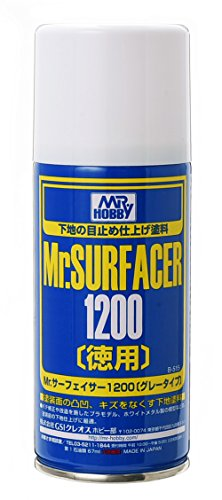 Mr. Surfacer 1200 Spray 170ml. Gundam Hobby [Toy]